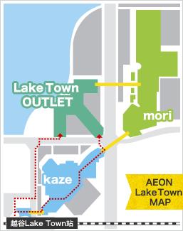 湖畔商城暢貨中心――樹叢環繞的暢貨園區
